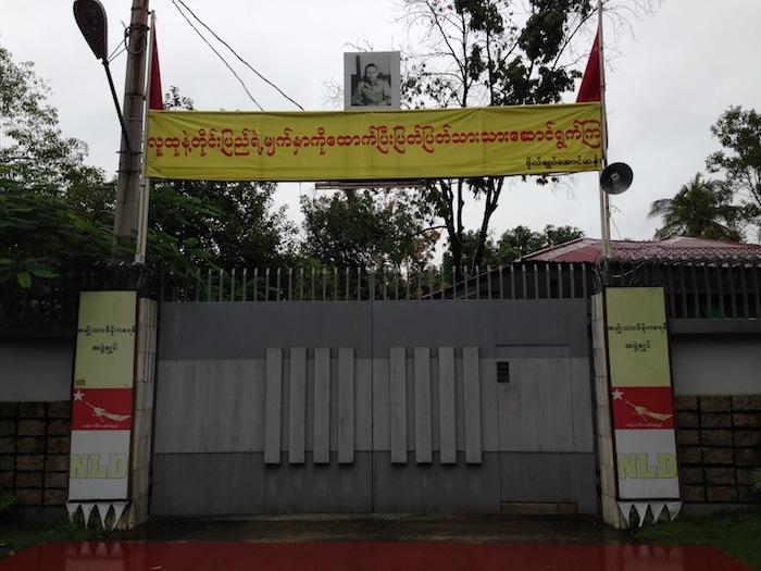 Aung San Suu Kyi House