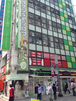 7 floors of sextoys in Akihabara Tokyo