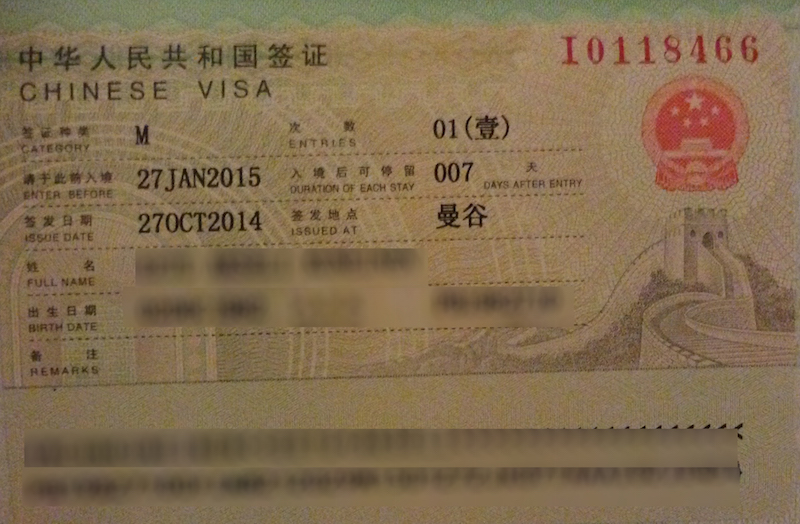 How To Apply For Chinese Visa In Bangkok Eethuu