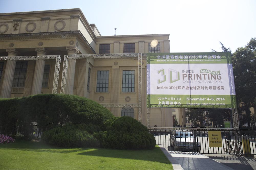 Inside 3D Printing Shanghai 2014
